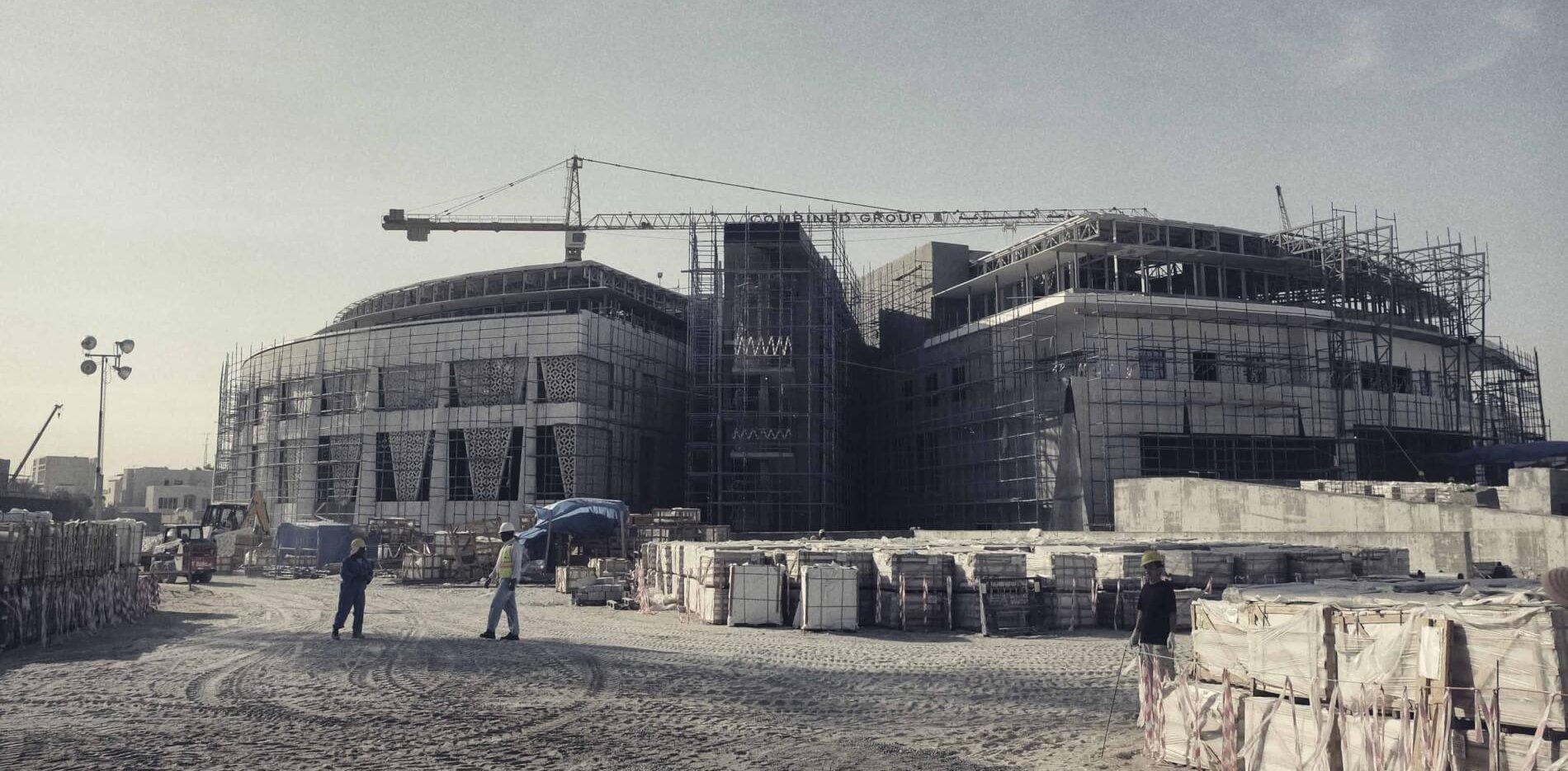 Al Salam Palace 2