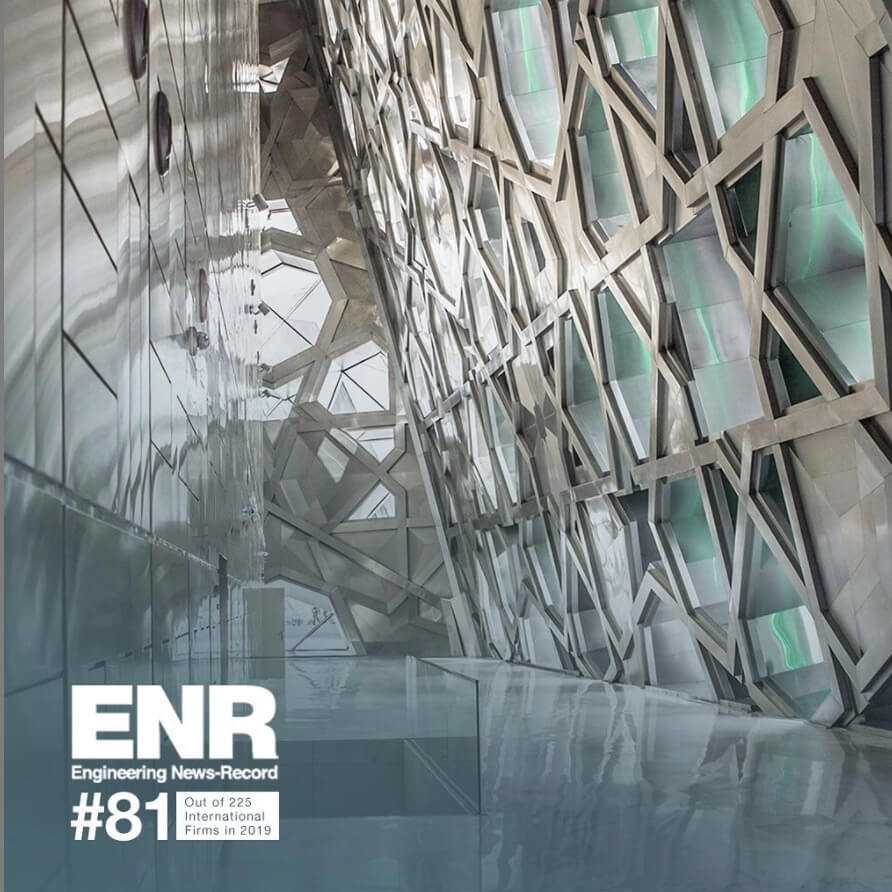 SSH Leaps 10 Places in ENR's Annual Ranking of International Design Firms