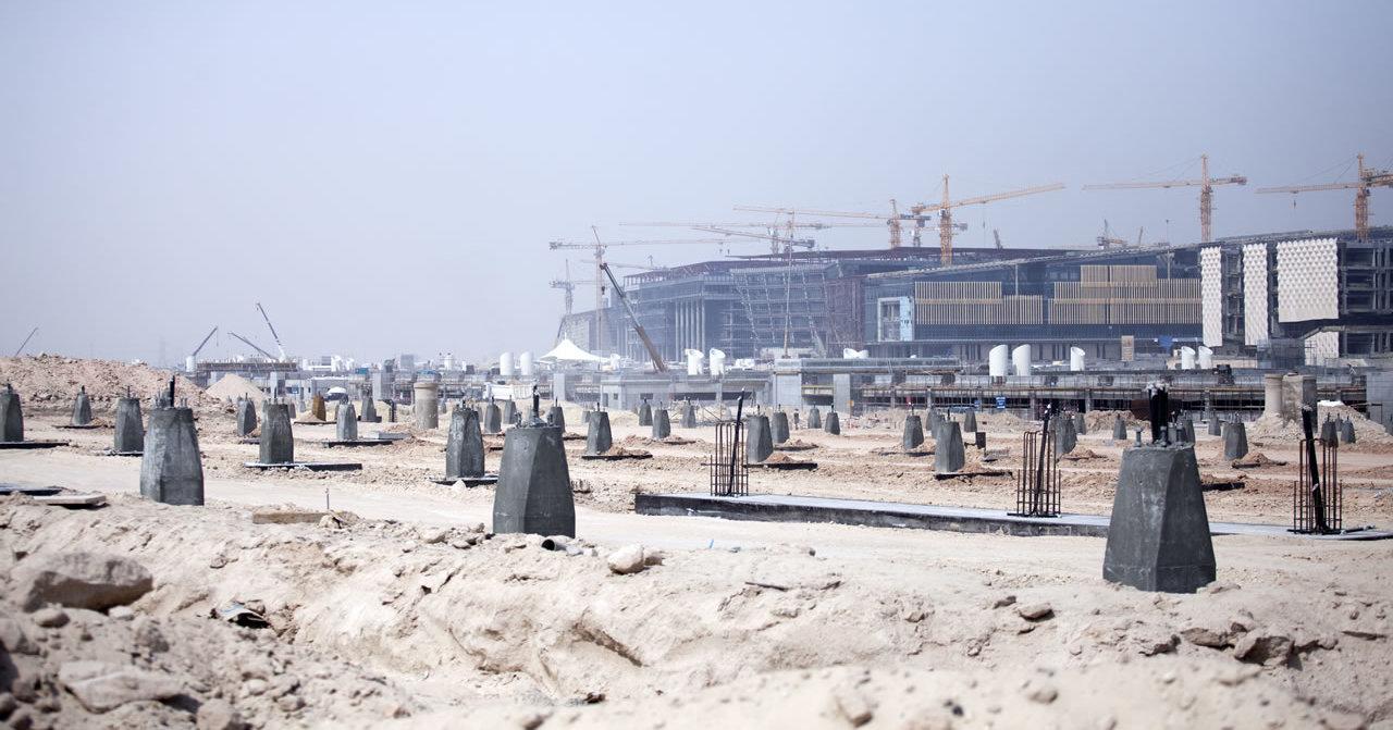 Sabah Al Salem University City, Kuwait University 0