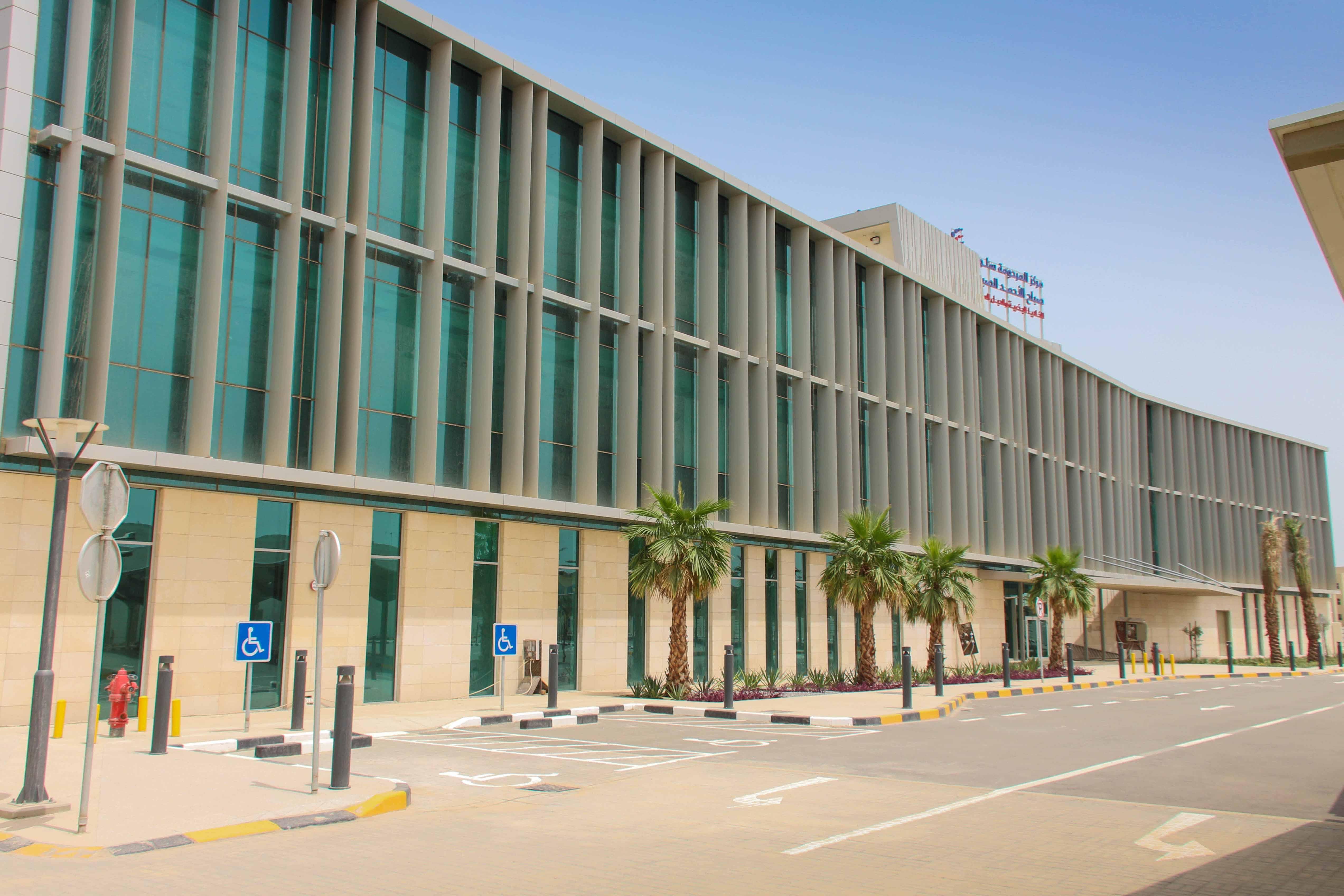 The Late Salwa Sabah Al Ahmad Al Sabah Stem Cell and Umbilical Cord Centre 0