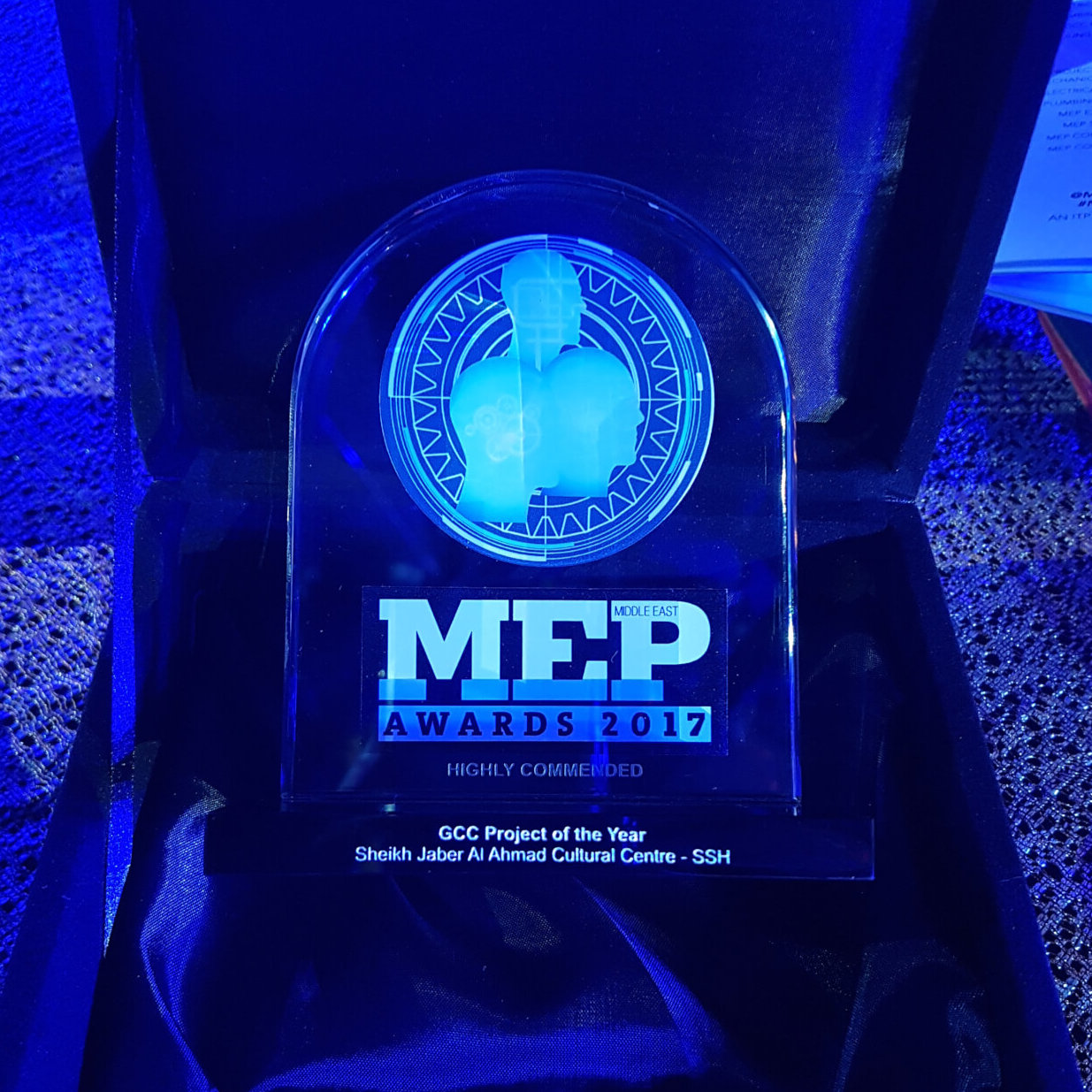 Sheikh Jaber Al Ahmad Cultural Centre wins at MEP Middle East Awards 2017